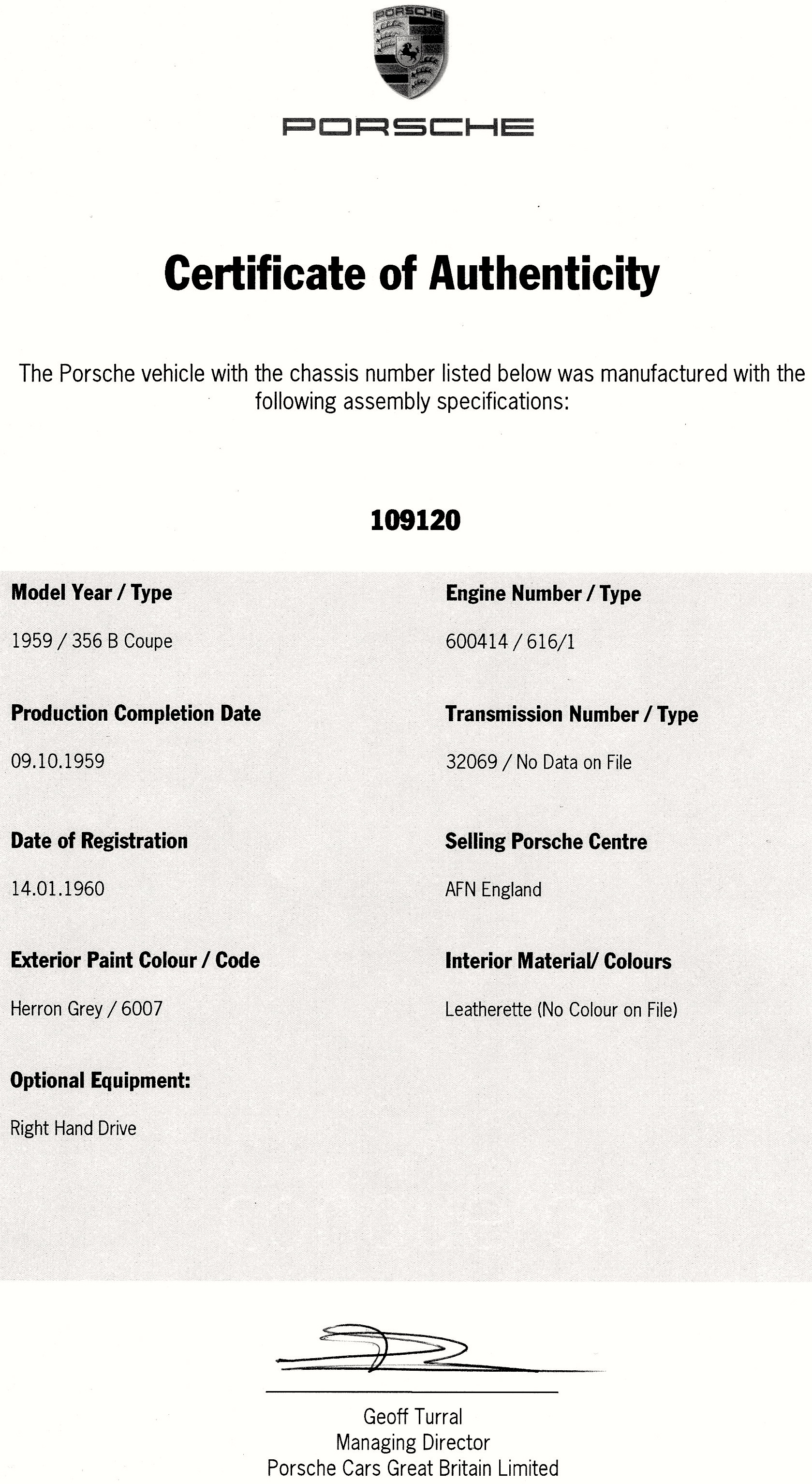 356B rally car